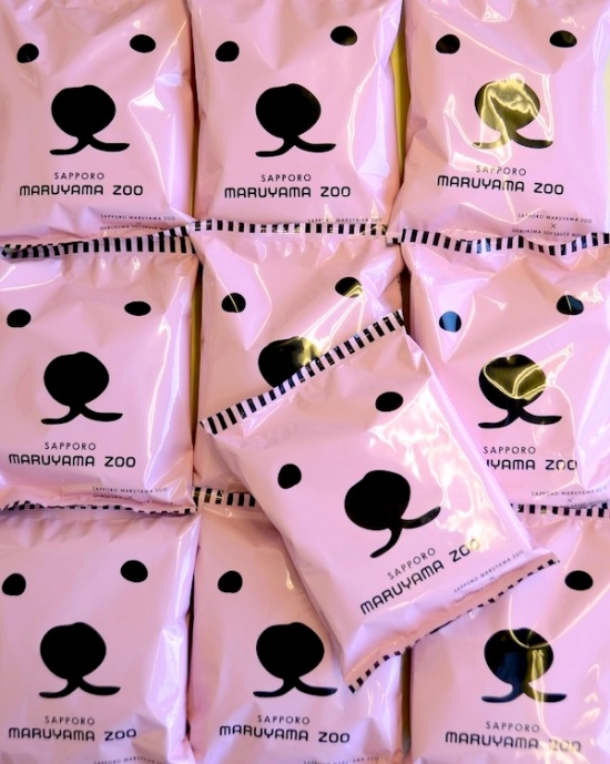 札幌円山動物園ラーメン【しょうゆ味】 2箱以上で送料無料♪